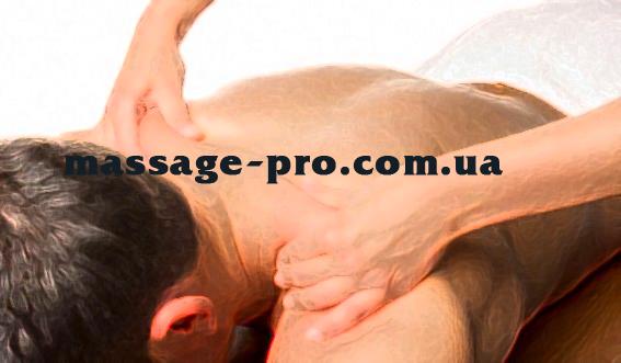rasslab_massag